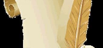 Зеленская Н. Не жалей волшебных слов//Брянская учительская газета. — 2017. — 1 декабря