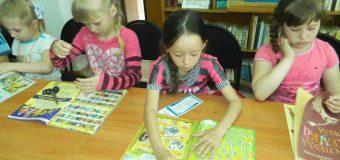Каникулы в детской библиотеке