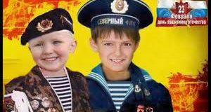23 февраля-День воинской славы России