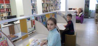 Детская библиотека: её информационные ресурсы, услуги и возможности.