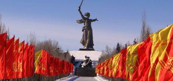 75 лет Победе в Сталинградской битве