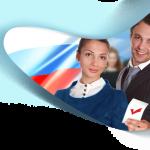 «Верим в Россию, верим в себя!