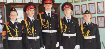 Святое кадетское братство.