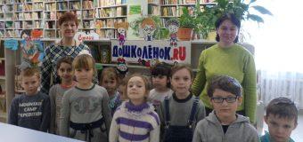Путешествие в «Книжное царство, 3/9 государство».