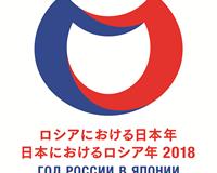 Открывая Японию заново.