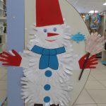 Дело было в январе, или каникулы в детской библиотеке.