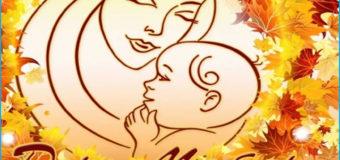 Рожденное любовью слово МАМА.