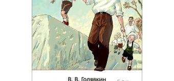 Советуем прочитать детям: книги о Великой Отечественной войне.