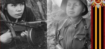 Юные защитники Климовской земли. 1941-1943