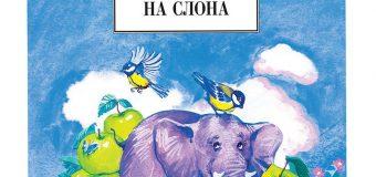Классик детской литературы- удивительный Виктор Лунин.