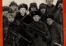 Мы помним вас, юные защитники Брянского края.