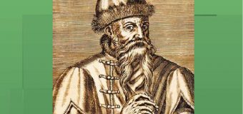 Изобретатель книгопечатания- Иоганн Гутенберг.