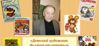 Рисует Виктор Чижиков