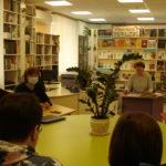 «Библиотека в новых условиях: вызовы, возможности, успешные практики»