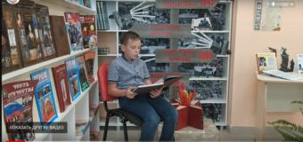 Владислав Пережило учащийся 4 «Б» класса Климовской СОШ № 3 читает рассказ Патова Николая Ивановича «Гвардеец»