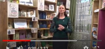 Видеоролик «Откроем для себя есенинские строки». Библиотекарь Климовской детской библиотеки Наталья Зеленская «Шаганэ»