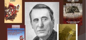 «О своей войне без прикрас и геройства»  (к 100-летию Кондратьева В.Л.)