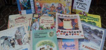 «Дедули и бабули в детской литературе» (виртуальный обзор — знакомство)