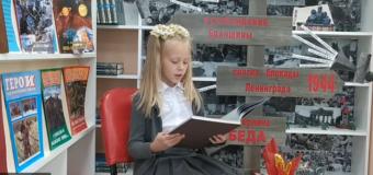 Поддубная Мария учащаяся 2 «В» класса СОШ № 3 читает рассказ Патова Николая Ивановича «Надпись»