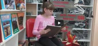 Анна Ильющенко учащаяся 4 «Б» класса СОШ № 2 читает рассказ Патова Николая Ивановича «Пленный»