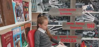 Милана Виноградова 3 класс Сытобудская ООШ читает рассказ Патова Николая Ивановича «Ссора»