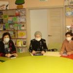 Планирование работы в сельской библиотеке: особенности, изменения, дополнения.