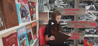 Арина Данильченко учащаяся 4 «А» класса СОШ № 3 читает рассказ Патова Николая Ивановича «В трамвае»