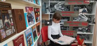 Алина Якименко учащаяся 5 «В» класса СОШ № 1 читает рассказ Патова Николая Ивановича «Кукла»