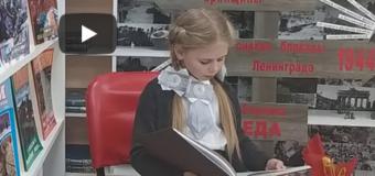 Наталья Борисенко учащаяся 3 «А» класса СОШ №1 читает рассказ Патова Николая Ивановича «За грибами»