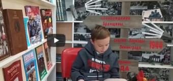 Максим Симоненко учащийся 4 «А» класса СОШ № 2 читает рассказ Патова Николая Ивановича «Динго»