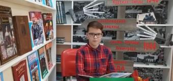 Денис Маслов учащийся 4 «А» класса СОШ № 2 читает рассказ Патова Николая Ивановича «Мальчики»