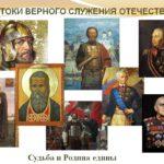 «Кто на Русь с мечом придёт, от меча и погибнет!»  (Исторические диалоги)