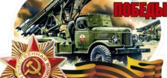 Катюше-80 лет: об оружии Победы от первого до последнего залпа