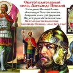 Историческая викторина «Светлое солнце Руси»