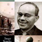 Литературный юбилей: С. Лем – 100 лет