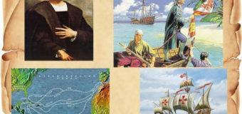 Мореплаватель Христофор Колумб-великий и невезучий                             (к 570-летию со дня рождения)
